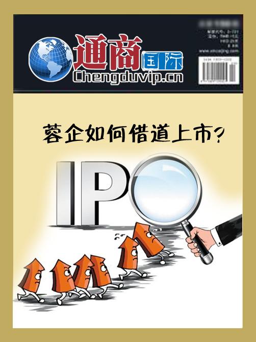 2013年4月刊