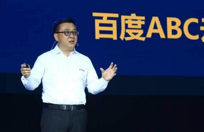 百度总裁张亚勤:ABC融合改造传统行业