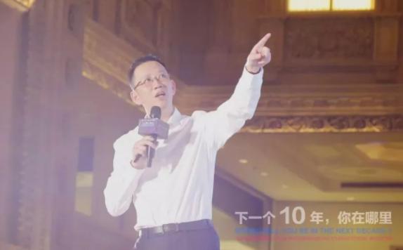吴晓波:未来十年我们所认为的能力将荡然无存
