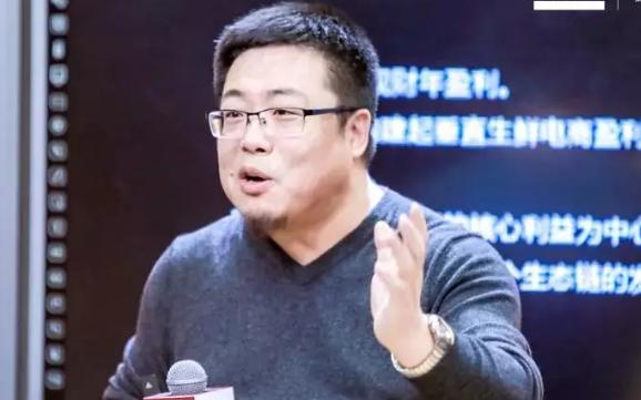 """本来生活网刘有才:生鲜创业的那些""""坑"""""""