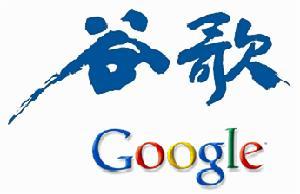 谷歌是如何练就最佳雇主的