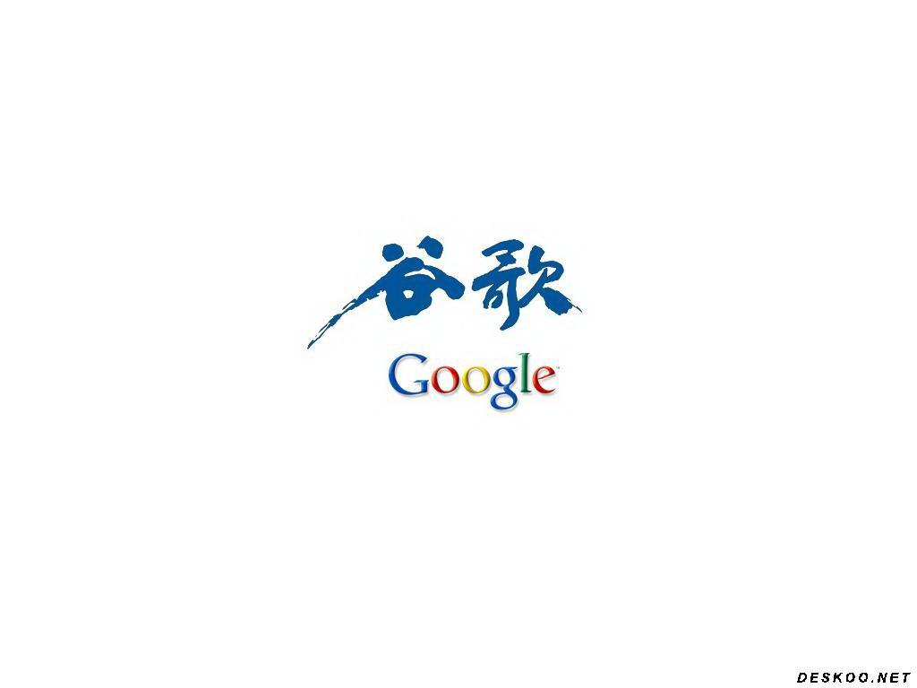 谷歌如何抢占苹果风头?