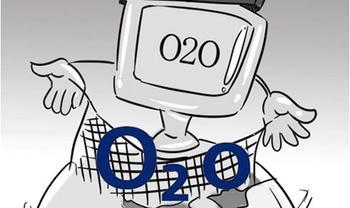 为何大批中国O2O模式相继死掉?