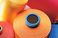 特种纤维产业园项目