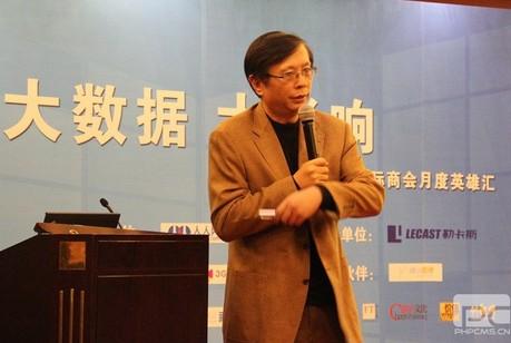 谢文:大数据推动新变革