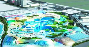 四川文化产业园可以投资那些项目?