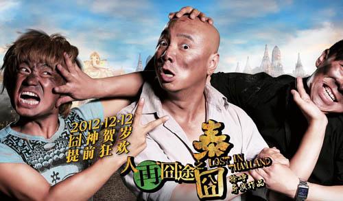 不会讲故事的中国电影