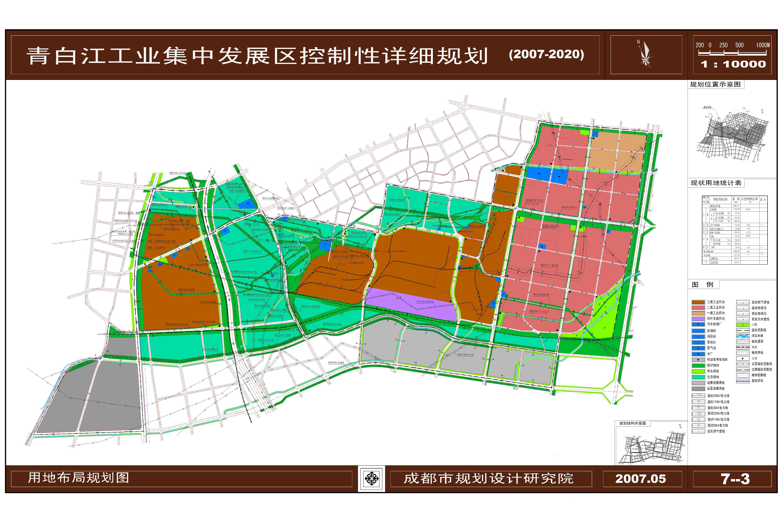 亨斯迈投3.2亿元在蓉发展新材料