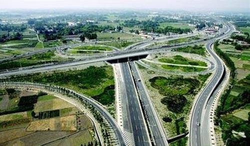 天府新区新津分区二绕态经济走廊建设项目