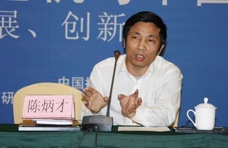 陈炳才:三要素决定城市发展
