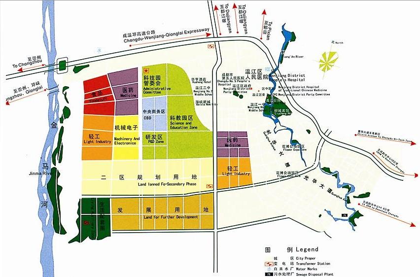成都海峡两岸科技产业开发园简介
