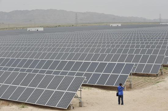 太阳能光伏并网发电项目