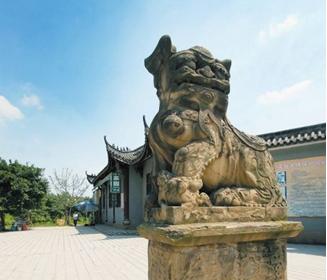 自贡市荣县服务业项目