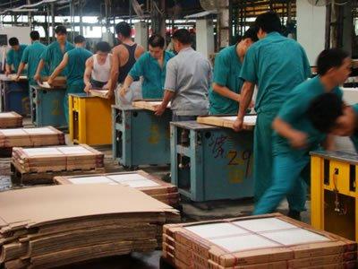内江市玻陶建材工业园其他工业