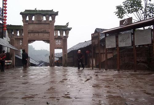 泸州市合江县服务业项目