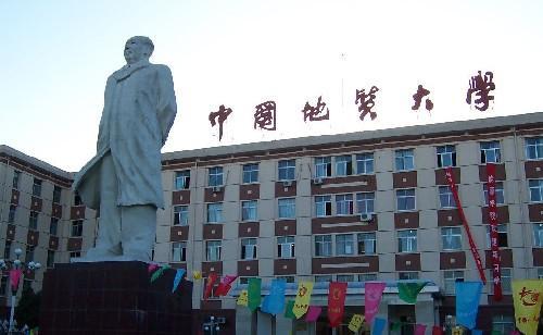中国地质大学德阳校区建设项目