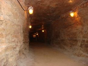 雅安市名山县钾矿资源开发项目
