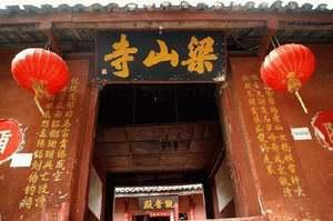 广元市重点旅游项目招商
