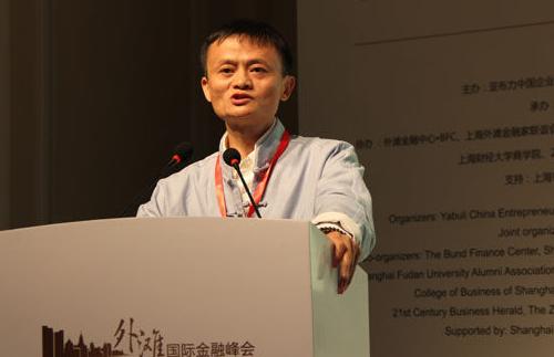 马云说互联网金融:期待外行推动创新