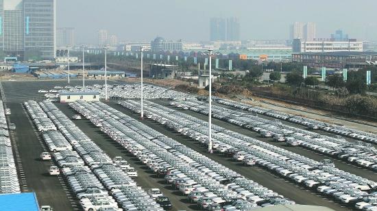 广元经济技术开发区服务项目