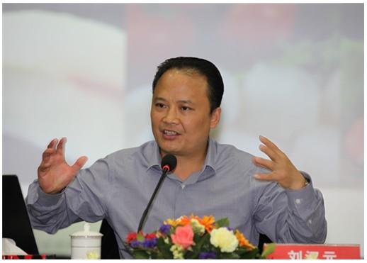 """刘汉元:成都将成为""""世界财富新贵"""""""