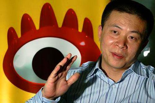 曹国伟:新浪微博联手阿里开挖大数据