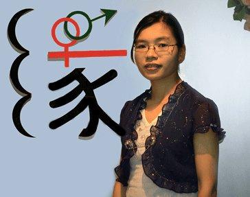 实录:中国的新一代创业者大赛