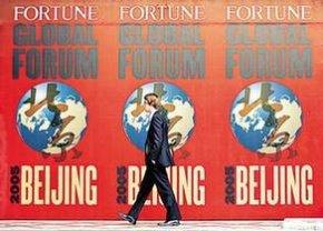中国新未来是西部崛起?