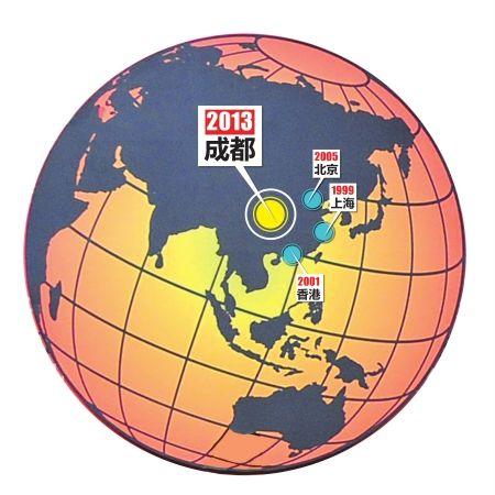 """揭秘财富论坛""""成都智造"""" 视频云技术"""