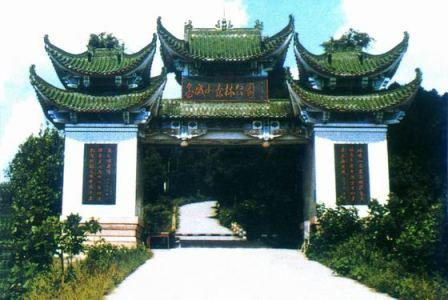 岳池县玉屏湖生态旅游区项目