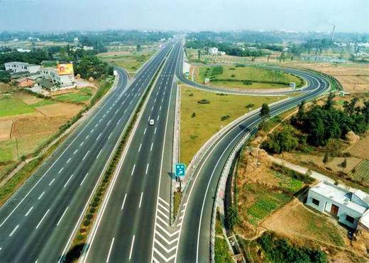 四川省高速公路BOT项目:成都-安岳-川渝界