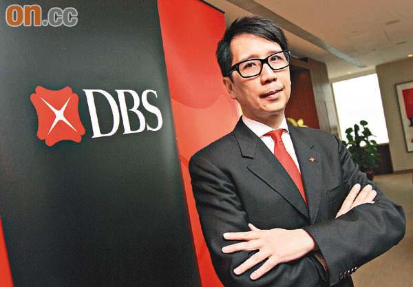 星展王良享: 中国的「钱荒」背后