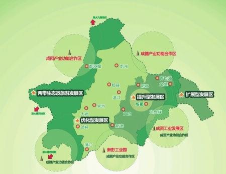 前五月成都天府新区项目投资增长20.2%