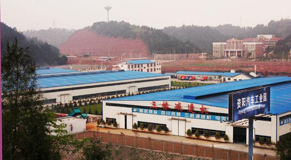 宇良汽车配套工业园建设项目