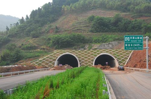 新建资阳至三岔湖公路项目