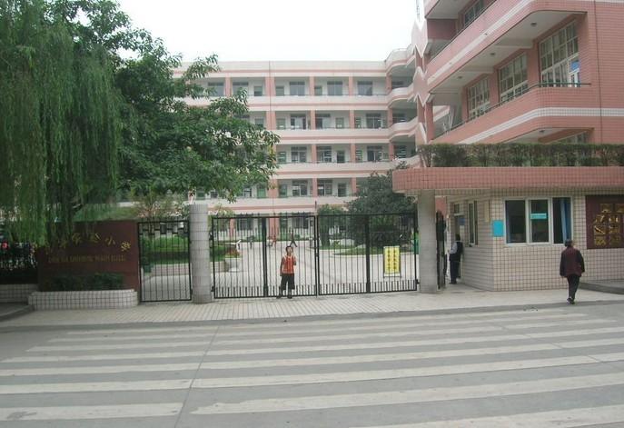成华区东桂社区1组和斑竹社区4、5、6组地块