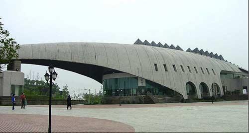自贡市36个优质项目打包发布