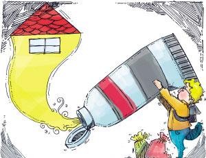 十条房屋产权转让信息发布