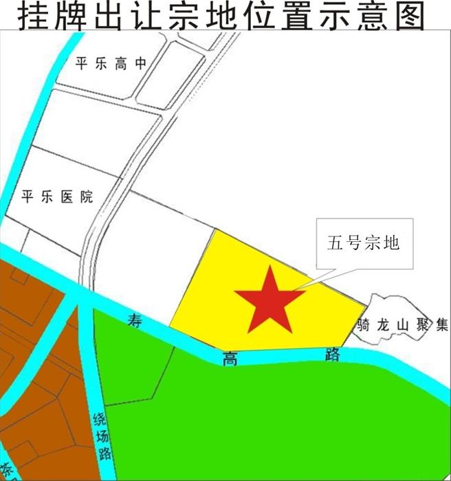 邛崃市平乐镇骑龙山2号 地块