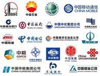 成都欢迎更多世界500强企业发展共赢