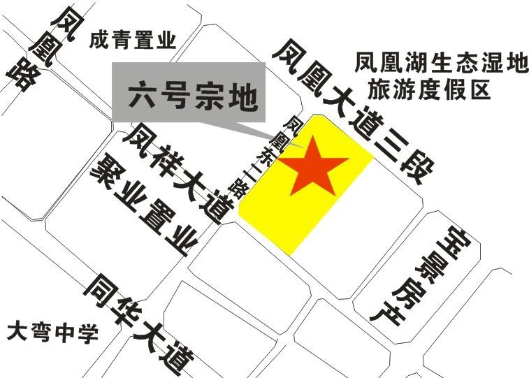 青白江区同华大道以北,凤凰东二路以东