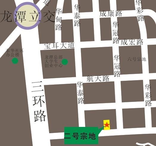 成华区龙潭街办鹤林社区8、9组