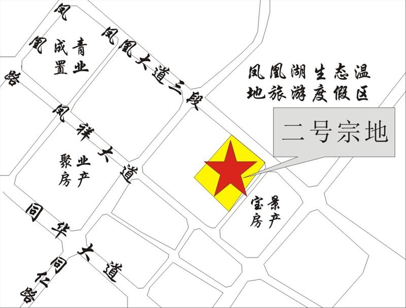 青白江区凤凰大道以南,凤凰东三路以西