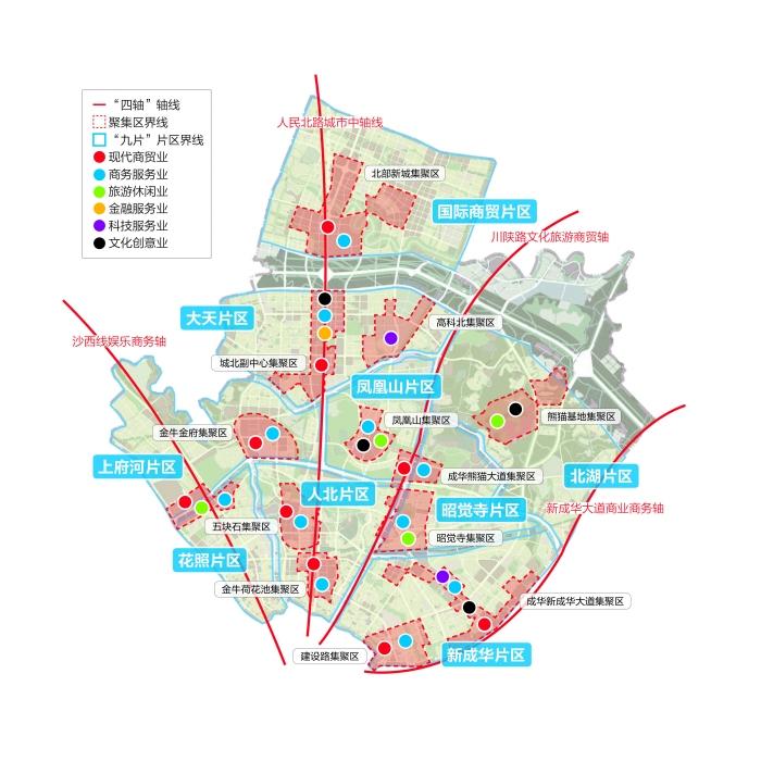 成都北改产业蓝图轮廓初现:核心是现代商贸业