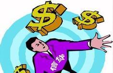 成都市青羊区中小企业融资担保有限公司49.5%国有股权