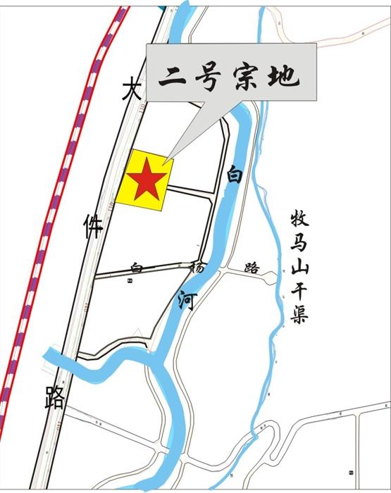 双流县黄水镇红桥社区集体(原红桥村9组)