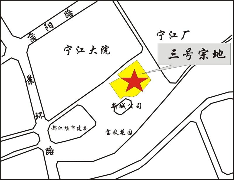 都江堰市灌口镇宁江社区