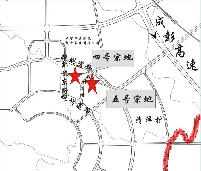 彭州市致和镇清林村1、2组,清洋村5组