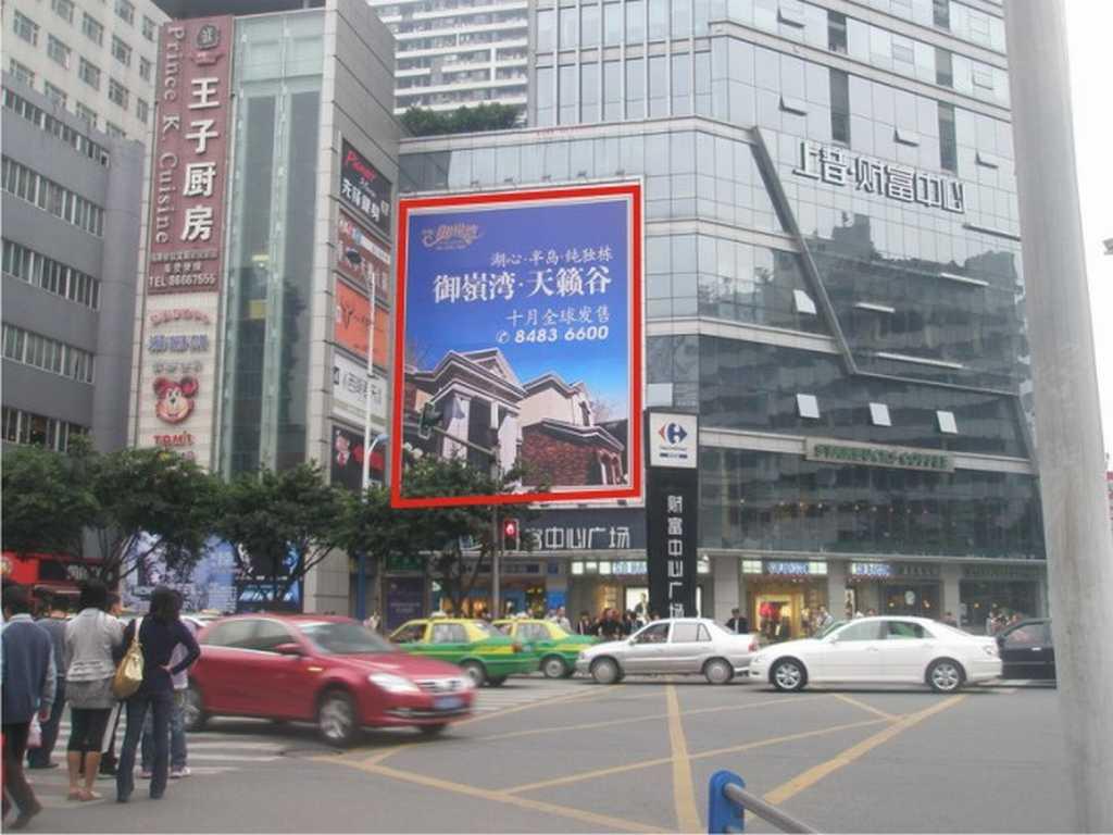 成都市锦江区大业路39号大业大厦24层851.7㎡房产
