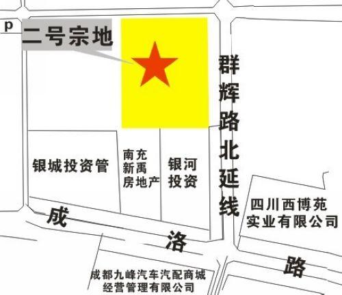 龙泉驿区西河镇群辉路北延线以西、规划道路以南